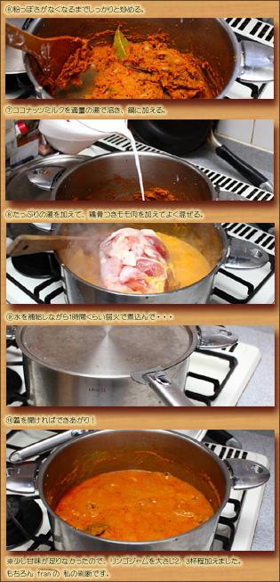 recipe2_resize.jpg