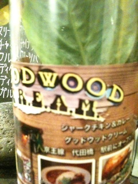 東京のジャマイカ料理店、「Good Wood Terrace」 …