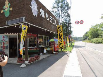 s-DSCN0181.jpg