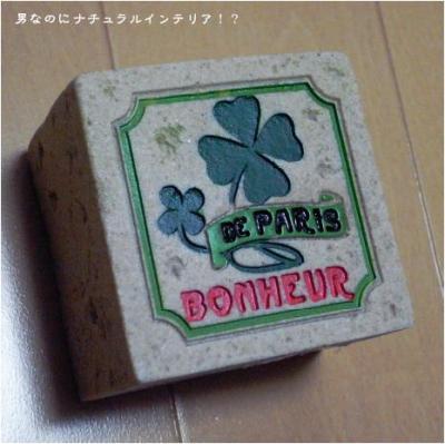 150_convert_20100525185740.jpg