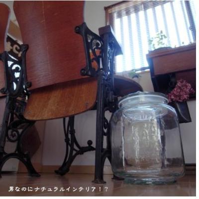 164_convert_20100601173542.jpg