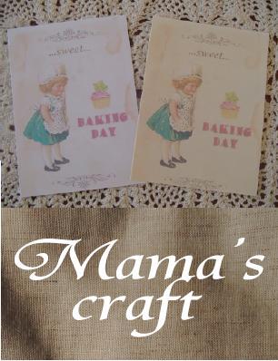 mamas craftバナー
