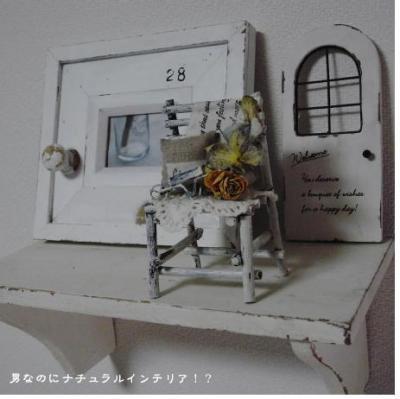 272_convert_20100725154118.jpg
