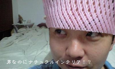 314_convert_20100812193733.jpg