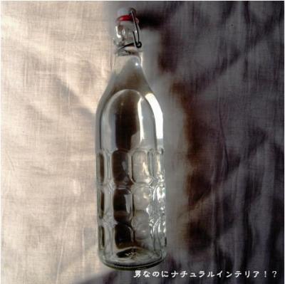 347_convert_20100303105405.jpg