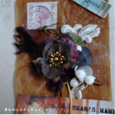 350_convert_20100829220055.jpg