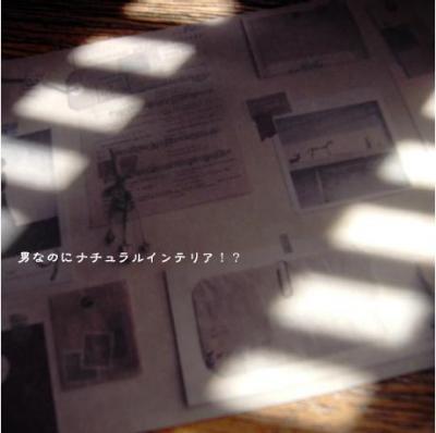 359_convert_20100901184016.jpg
