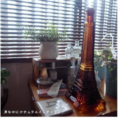 462_convert_20101016191526.jpg