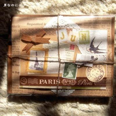 534_convert_20101110205241.jpg