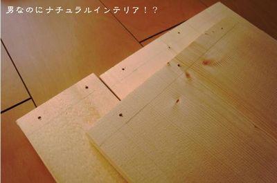 571_20131208173412910.jpg