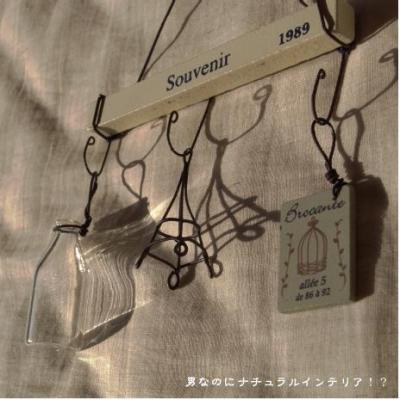749_convert_20110111224229.jpg