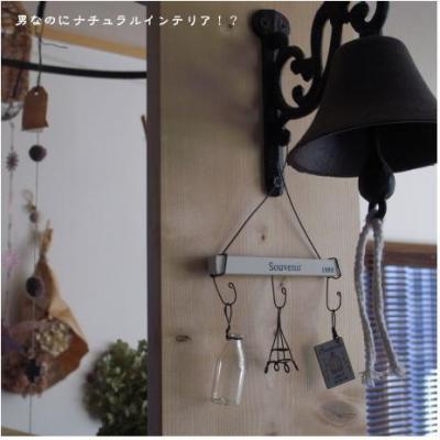 750_convert_20110111224244.jpg