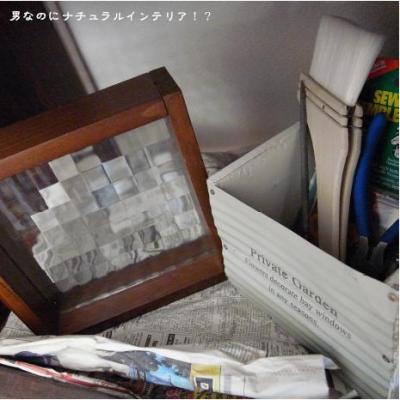810_convert_20110128182227.jpg
