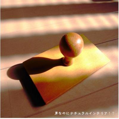 99_convert_20100429192225.jpg