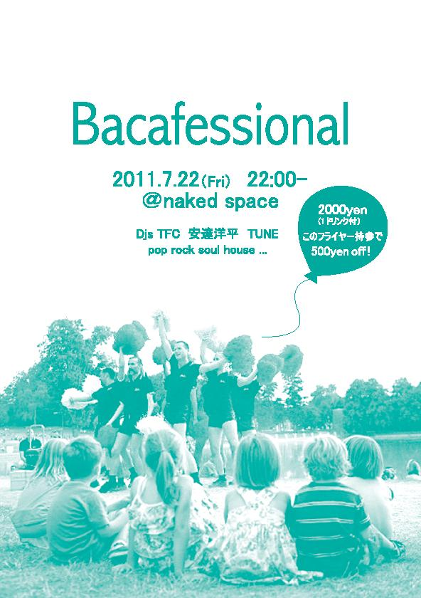 bacafessional2011.7