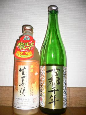 齋藤酒造の古都千年
