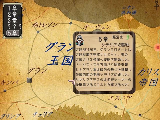 ScreenShot_2013_1207_17_31_19.png