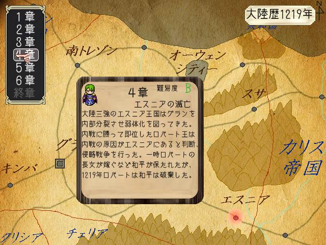 ScreenShot_2014_1115_14_40_33.png