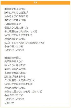 2010923yokan-kasi.jpg