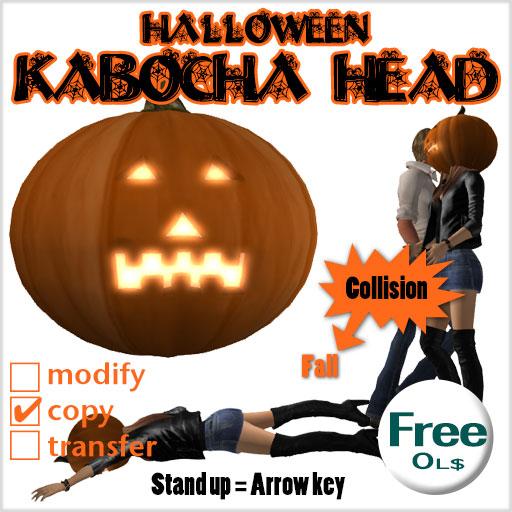 ハロウィン かぼちゃ頭