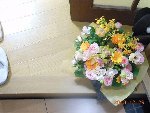 DSCN1267_R.jpg