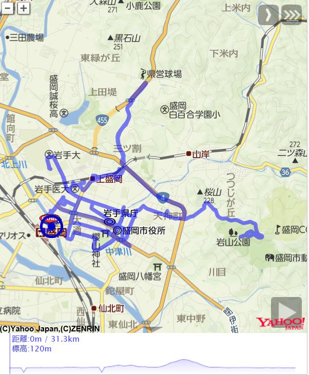 20141011盛岡ポタルート