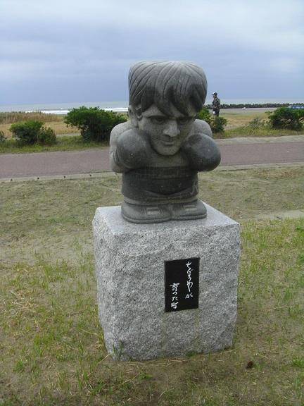 20141108銚子B (9)