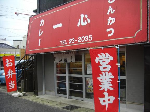 20141108銚子B (10)