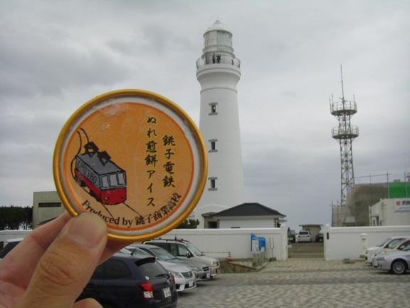 20141108銚子B (13)