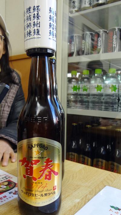 1401成田山