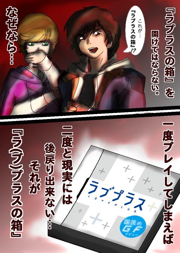 ganndamu-uc_rabupurasu_neta3.jpg