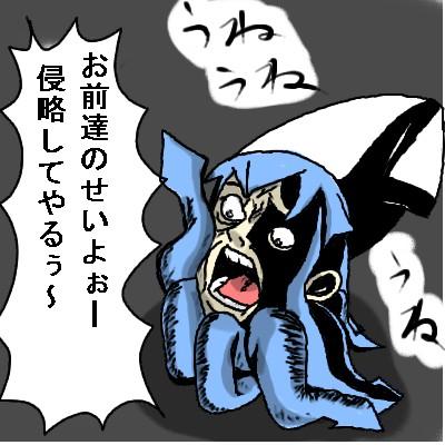 ikamusume-p1_a.jpg