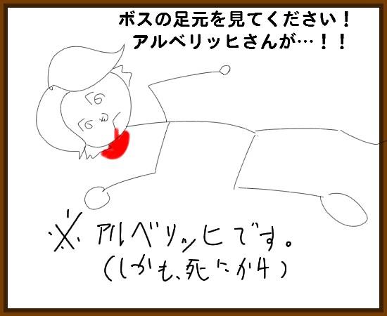 wmw_ok-a8.jpg