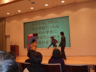2011_0122会0013