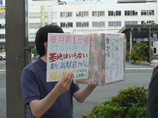 20110605kichihairanai2