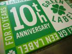 greenlabel2