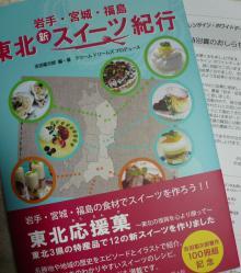 nakazawafoods