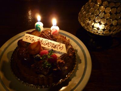 HAPPY BIRTH DAY DEAR MAMA♪