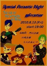 Special Acoustic♪