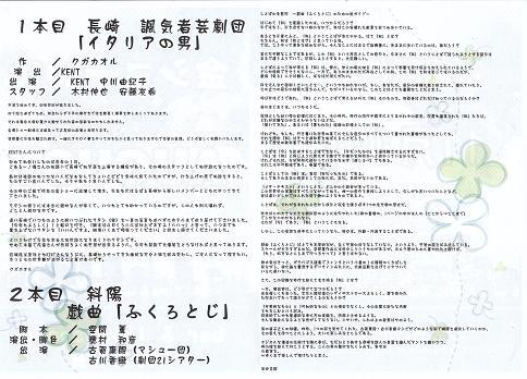 2010.8.20