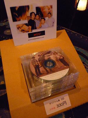 Wizz CD