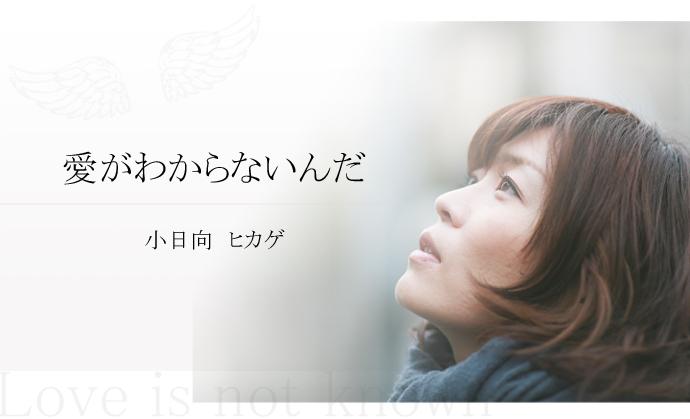 20111205.jpg