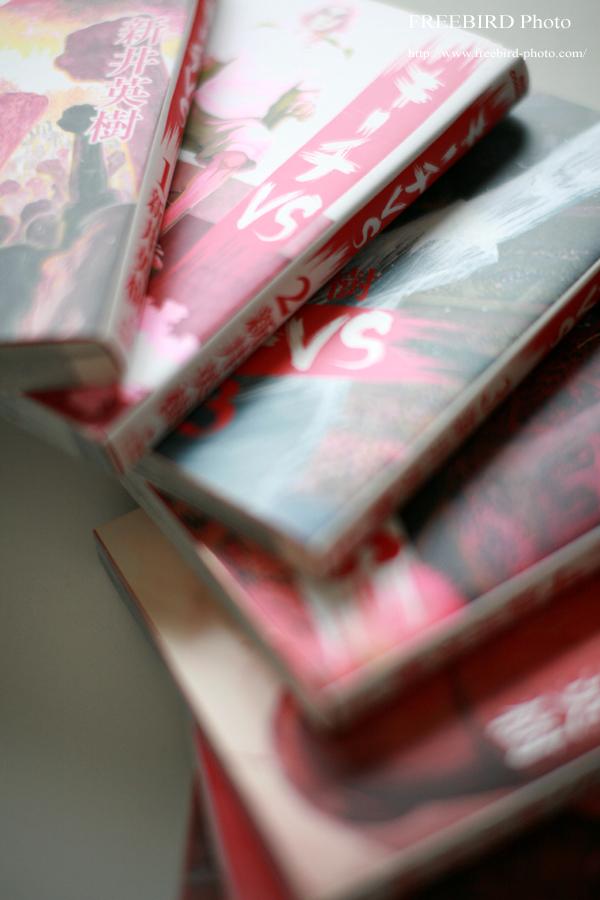 IMG_0090-20120119.jpg