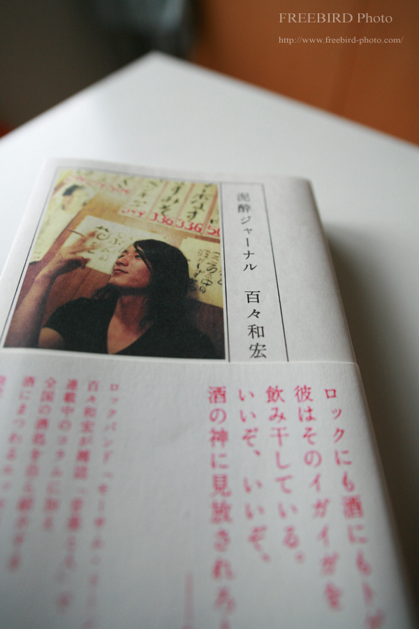 IMG_1718-20111219.jpg