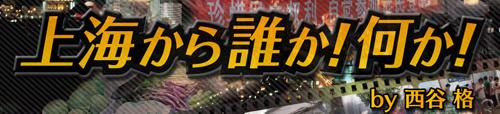banner20111226.jpg