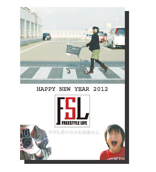 fsl20120104.jpg