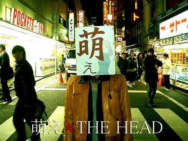head2008.jpg