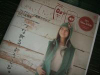 2011_092411・9・24 シャ0015