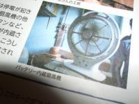 2011_092411・9・24 シャ0021