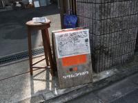 2011_092911・9・28・290008